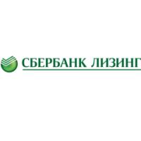 логотип Сбербанк Лизинг